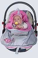Конверт для новорожденной девочки прогулочный (с прорезями под ремни безопасности). Серый малина