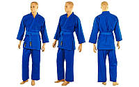 Кимоно дзюдо синее MATSA (Combat) MA-0015 (x-б, р-р 0-6 (130-190 см), плотность 450г на м2)