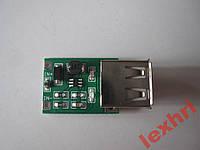 Повышающий преобразователь с USB выходом. Вход 0.9 --- 4.5VDC, выход 5V/до 0.5A