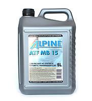 Масло трансмиссионное ALPINE ATF MB 15 5л
