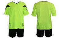 Форма футбольная без номера CO-5402-LG