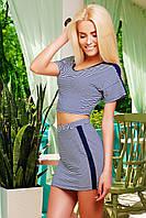 Летний женский костюм в полоску топ и юбка Костюм2 Мини