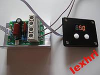 Регулятор мощности переменного напряжения с цифровой регулировкой 220VAC  10000W