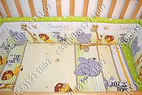 Защита бортик в детскую кроватку для новорожденных (Мадагаскар салатовый)