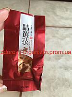 Чай китайский зеленый Жасминовый