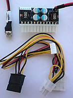 Блок питания PICO PSU 160W DC 12V Pico ATX 24pin Mini-ITX