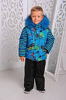 Зимний комбинезон +куртка Мальчик (натуральная опушка)