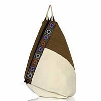 Стильный рюкзак торба из брезента