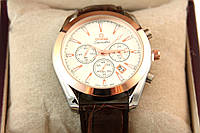 Мужские часы OMEGA Seamaster (Хронограф)