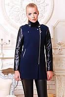 Стильное женское кашемировое темно-синее пальто на молнии осенее