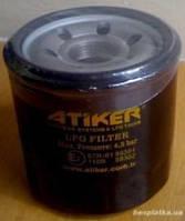 Фильтроэлемент к фильтру с отстойником Atiker