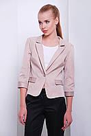 Женский бежевый пиджак с укороченным рукавом Рандеву