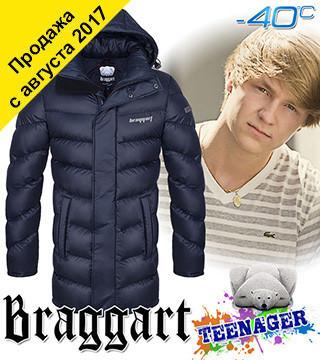 Зимняя куртка ультрамодная на мальчика