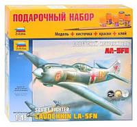 Подарочный набор сборная модель Zvezda (1:48) Советский истребитель Ла-5ФН