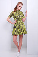 Короткое клетчатое летнее платье рубашечного типа с юбкой клеш желтое сукня Джеки к/р