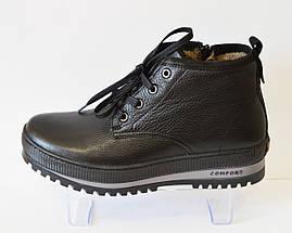 Зимние мужские ботинки Kadar 2809326, фото 2