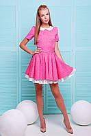 Розовое короткое нарядное платье расклешенное сукня Мерри к/р