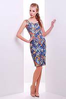 Нарядное женское летнее платье миди из жаккарда сукня Ленара б/р