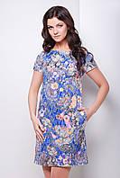 Летнее платье трапеция А-силуэта цвет электрик с цветами сукня Миранда к/р