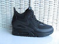 Кроссовки подростковые NIKE AIRMAX HIGH D861 черные