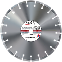 Круг алмазный профессиональный сегментный КАРПАТИ™ Бетон 350x2.2x3.2x10x25.4