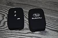 Силиконовые чехлы на ключ для Subaru Impreza,Forester,Tribeca,BRZ и пр...
