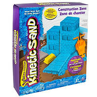 Кинетический песок Wacky-tivities Kinetic Sand Construction Zone голубой + формочки 71417-2