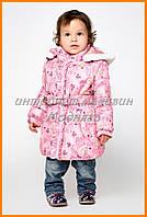 Зимняя Куртка для девочки  DT-8226