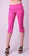 Бриджи женские с разрезами на штанинах, розовый