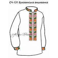Сорочка чоловіча №131 Буковинська вишиванка