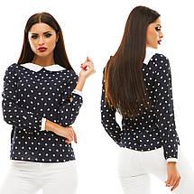 """Женская шифоновая блуза узор """"Liper"""" с воротничком и длинным рукавом (4 цвета), фото 2"""