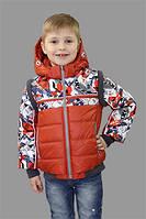 Куртка для мальчика демисезонная 2в1 (куртка/жилетка) Майкл на рост 98 см, цвета в ассорт.