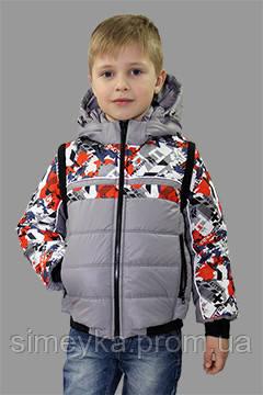 Куртка для мальчика демисезонная 2в1 (куртка/жилетка) Майкл на рост 104 см, цвета в ассорт.