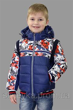 Куртка для мальчика демисезонная 2в1 (куртка/жилетка) Майкл на рост 116 см, цвета в ассорт.