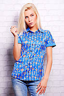 Синяя блузка из нейлона с принтом короткий рукав Синий-ключики блуза Деним к/р