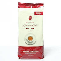 Элитный зерновой кофе Goriziana Caffe Piu Aroma 1 кг горициана