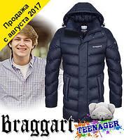 Зимняя куртка европейская на мальчика
