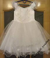 Необычное блестящее белое детское платье на 4-5 лет