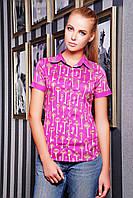 Женская блузка цвета фуксии с принтом короткий рукав Фуксия-ключики блуза Деним к/р