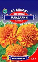 Семена  Бархатцы Мандарин оранжевые, Н=20-25см
