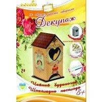 Чайный домик Шоколадное настроение, набор для декупажа. Идейка (94506)