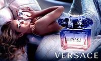 Женская туалетная вода Versace Bright Crystal Limited Edition, 90 мл
