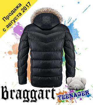 Зимняя куртка укороченная на мальчика, фото 2