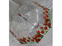 Зонт трость прозрачный с цветами