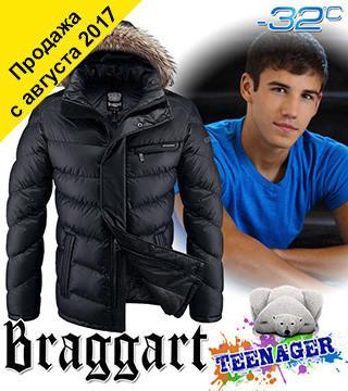Зимняя куртка укороченная на мальчика