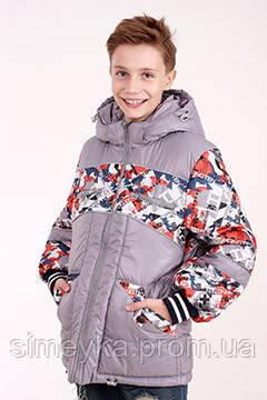Куртка для мальчика демисезонная Алекс на рост 128 см, цвета в ассорт.