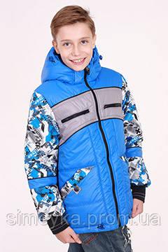 Куртка для мальчика демисезонная Алекс на рост 134 см, цвета в ассорт.