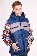 Куртка для мальчика демисезонная Алекс на рост 146 см, цвета в ассорт., фото 1