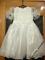 Блестящее белое детское платье на 2-4 годика