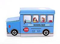 Дитячий пуф Автобус 55*26*31 синій арт. 0089